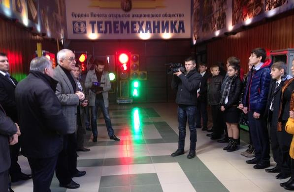 Воспитанники школы-интернат посетили предприятие
