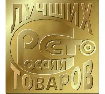 nuris-100-luchshih-tovarov
