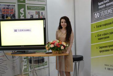 18 июля в ГКУ «Кабардино-Балкарский бизнес-инкубатор» открылась выставка на соискание премии президента КБР в области качества товаров и услуг.