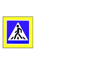 Знак дорожный 1.22 «Пешеходный переход» со световой индикацией односторонний