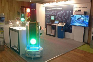 ПАО «Телемеханика» приняло участие в  первой в России ИТ – конференции