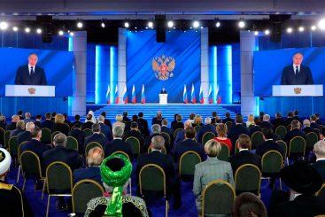 Послание Президента России к Федеральному собранию