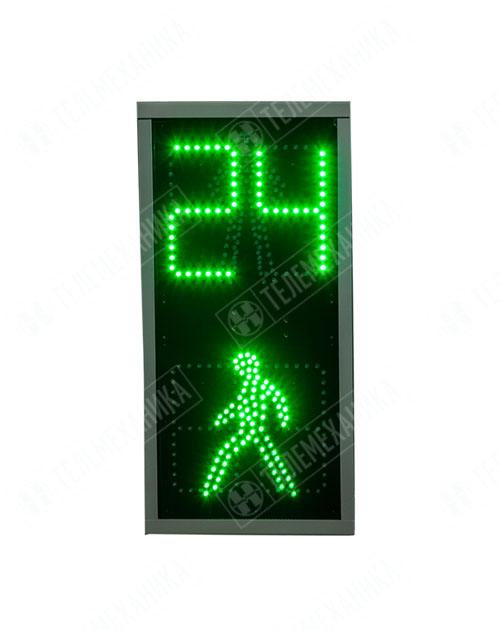 Светофоры пешеходные класса «