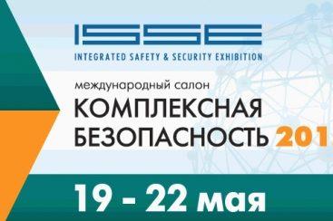 На международном салоне «комплексная безопасность - 2015» Кабардино-Балкария представит противолавинный комплекс «Нурис»