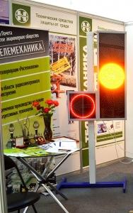 svetofor_vystavka